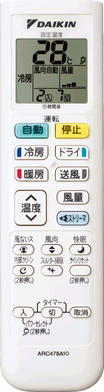 【楽天市場】エアコン ダイキン CXの通販